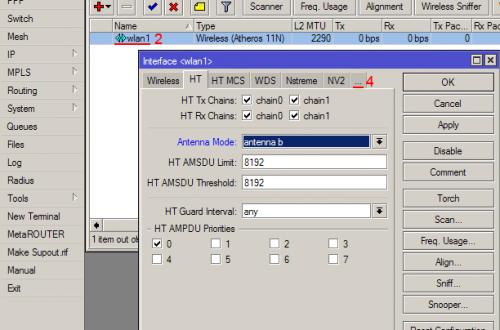 <br><span> <br><span>Как подключить внешнюю антенну к MikroTik RB751</span> <br></span> <br>