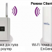 <br><span> <br><span>Connectify — настраиваем Wi-Fi адаптер точкой доступа</span> <br></span> <br>