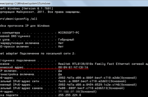 <br><span> <br><span>Настройка роутера TP-Link — QuickSetup</span> <br></span> <br>