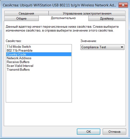 <br><span> <br><span>Как усилить Wi-Fi сигнал на ноутбуке или компьютере</span> <br></span> <br>