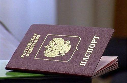 Гражданство России для граждан Украины в упрощенном порядке