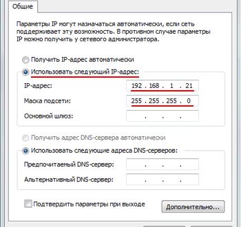 <br><span> <br><span>Настройка TP-Link в режиме Wi-Fi репитер</span> <br></span> <br>