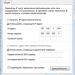 <br><span> <br><span>Сравнение лицензий MikroTik RouterOS</span> <br></span> <br>
