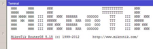 <br><span> <br><span>Как обновить MikroTik RouterOS</span> <br></span> <br>