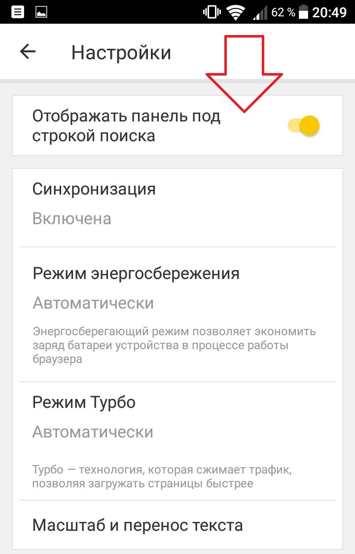 синхронизация приложение