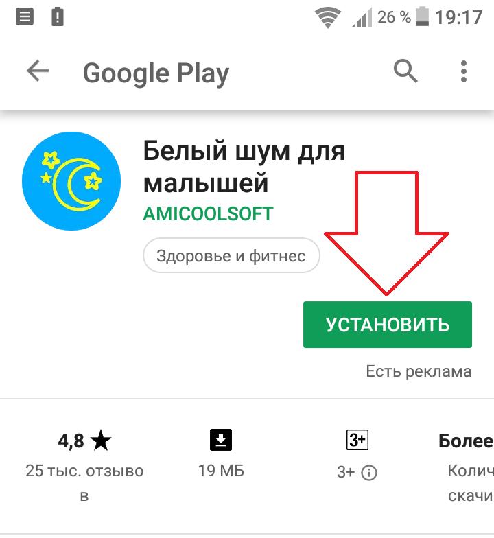 приложение андроид для малышей