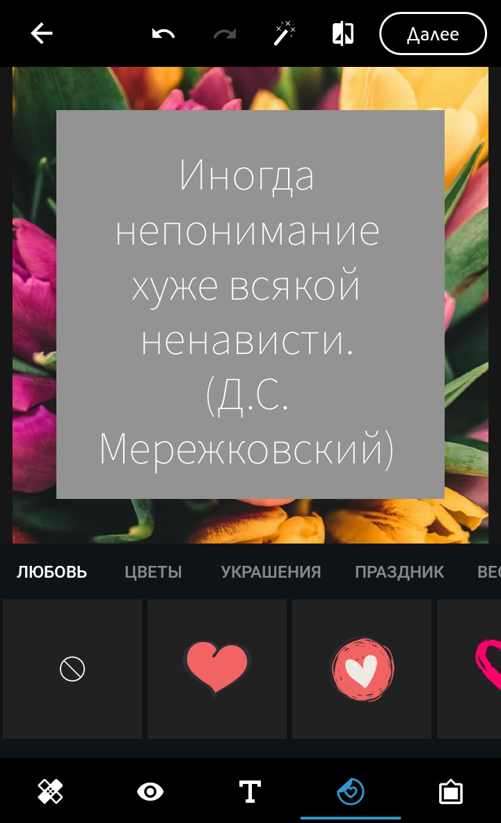 текст фото