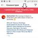 Как посмотреть историю в инстаграме story instagram