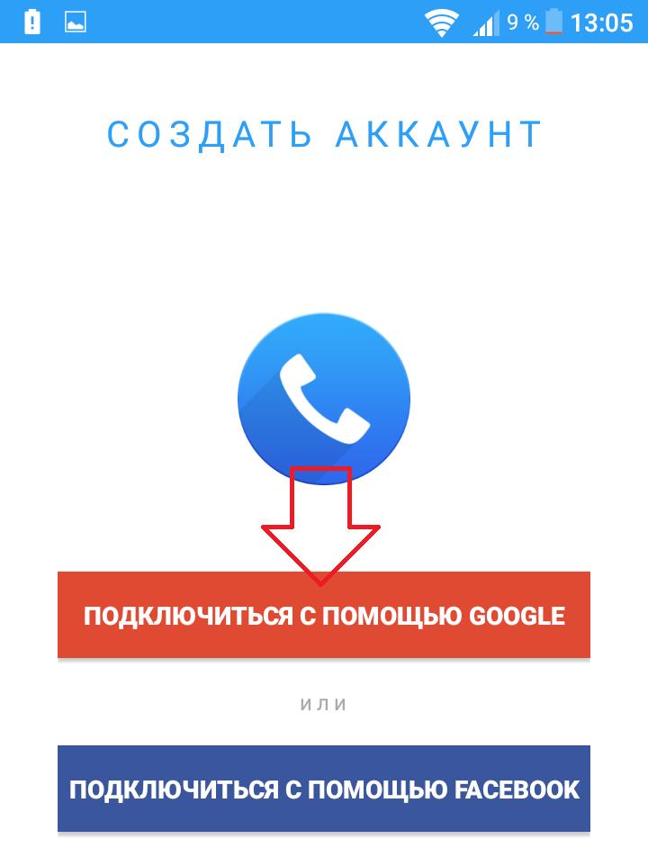 вход профиль гугл