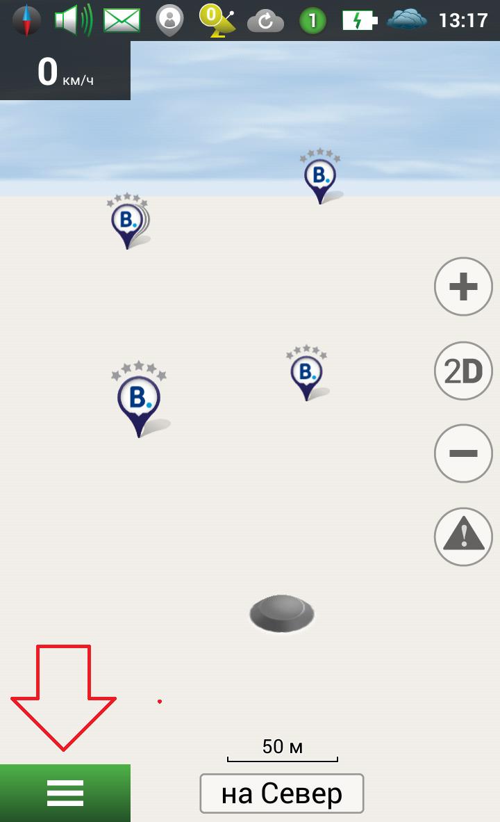карта навигатор андроид
