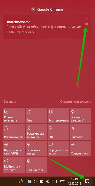 уведомления windows