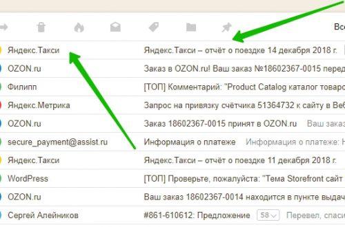 Служба поддержки Яндекс такси как написать для клиентов