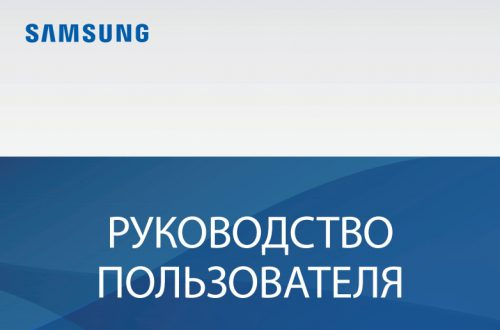 Samsung Galaxy Note 9 инструкция руководство как пользоваться настройка