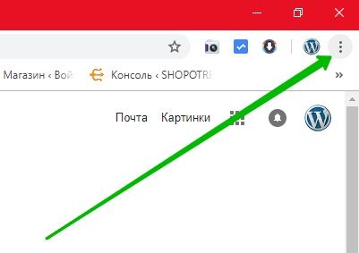 настройка браузер
