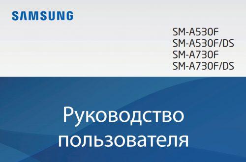 Samsung Galaxy A8 плюс инструкция как пользоваться настройка