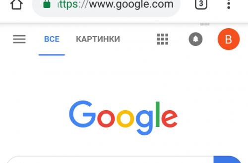 Как добавить сайт в закладки гугл на телефоне