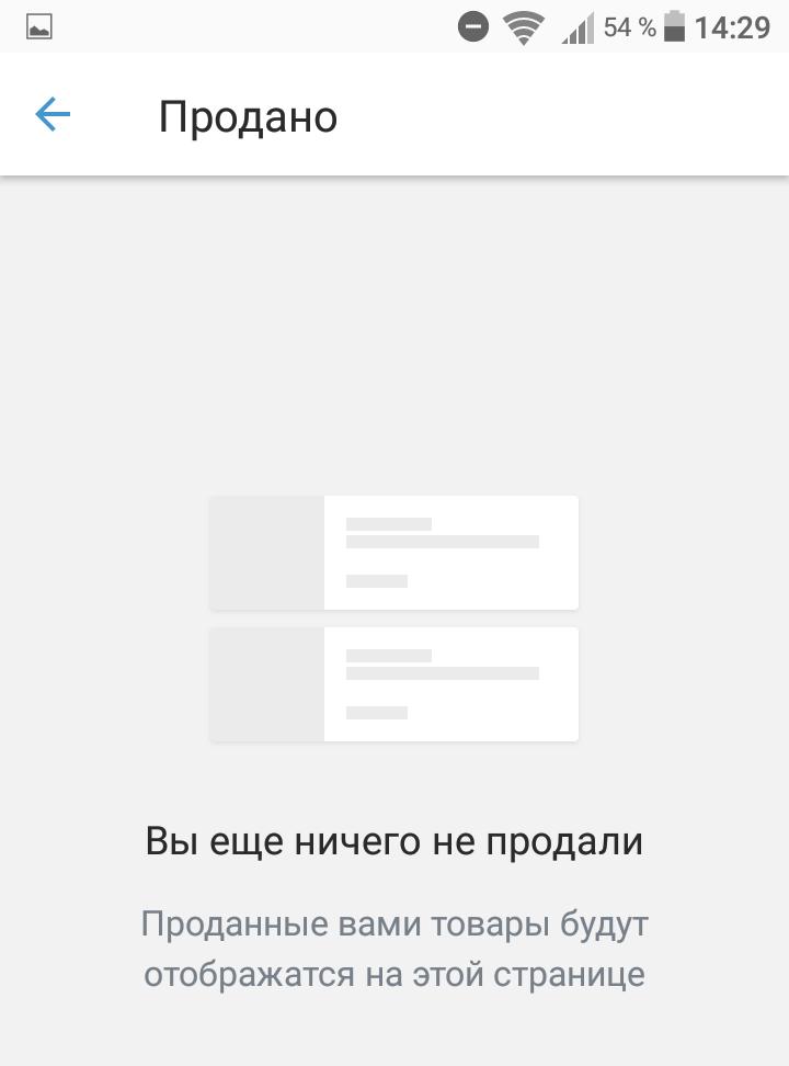 страница приложение