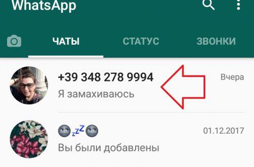 Как добавить значок чата ватсап на экран смартфона