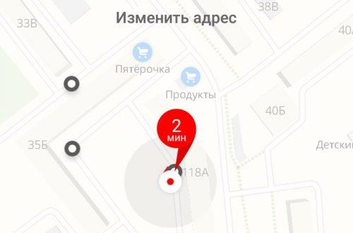 Чёрный список водителей Яндекс такси