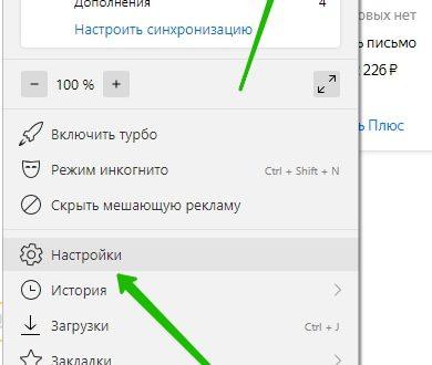 При запуске компьютера открывается браузер Яндекс