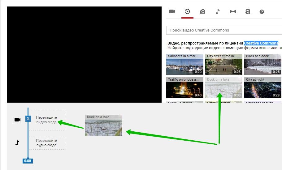 видео-редактор ютуб