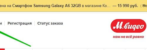 Как отключить Яндекс маркет советник в браузере
