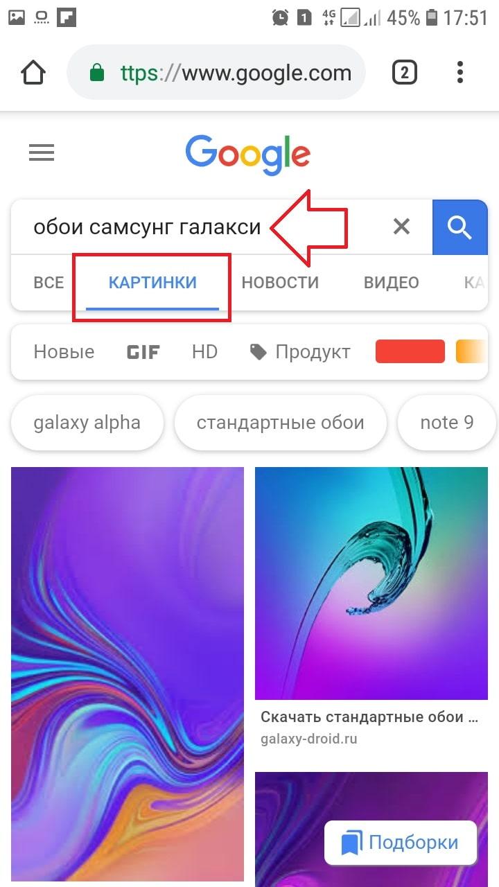 гугл картинки
