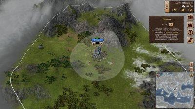 Grand Ages: Medieval скачать торрент