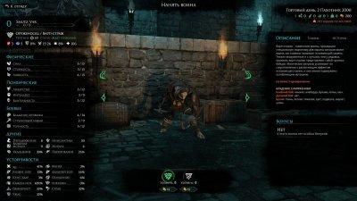 Mordheim: City of the Damned скачать торрент