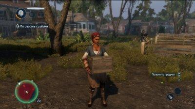 Assassin's Creed 3: Liberation скачать торрент