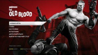 Wolfenstein: The Old Blood скачать торрент