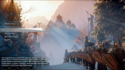 Dragon Age: Inquisition скачать торрент