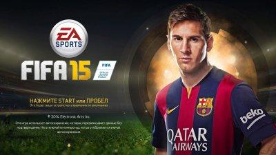 FIFA 15 скачать торрент