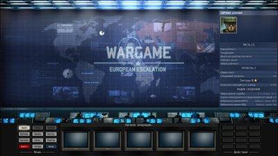 Wargame: European Escalation скачать торрент