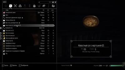 The Elder Scrolls V: Skyrim скачать торрент