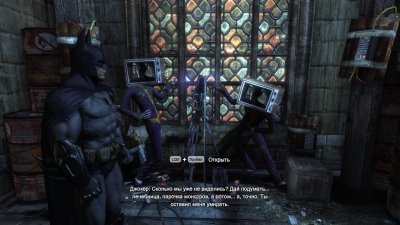 Batman: Arkham City скачать торрент