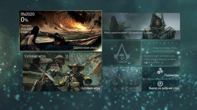 Assassin's Creed 4: Black Flag скачать торрент