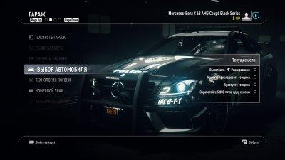 Need for Speed Rivals скачать торрент