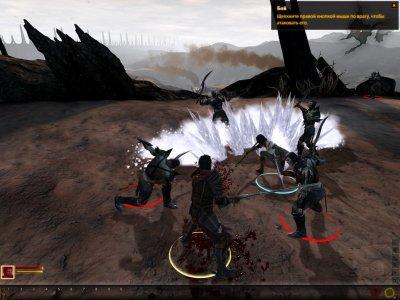 Dragon Age 2 скачать торрент
