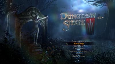 Dungeon Siege 3 скачать торрент