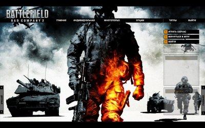 Battlefield: Bad Company 2 – Vietnam скачать торрент