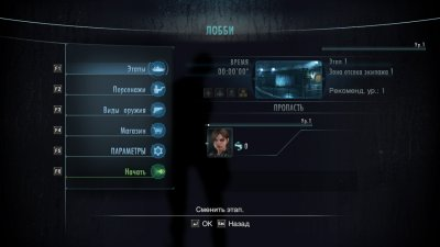 Resident Evil: Revelations скачать торрент