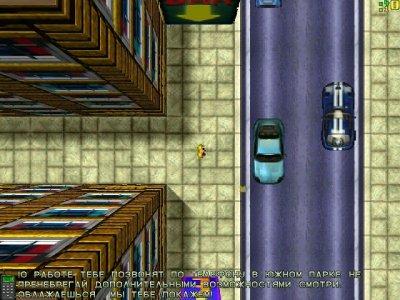 GTA 1/ Grand Theft Auto 1 скачать торрент