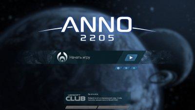Anno 2205 скачать торрент