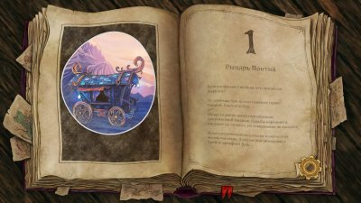 Trine 3 The Artifacts of Power скачать торрент