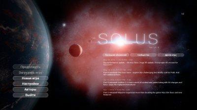 The Solus Project скачать торрент
