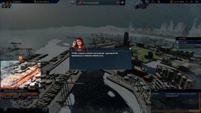 TransOcean 2: Rivals скачать торрент