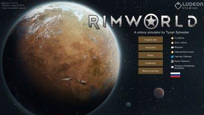 RimWorld скачать торрент
