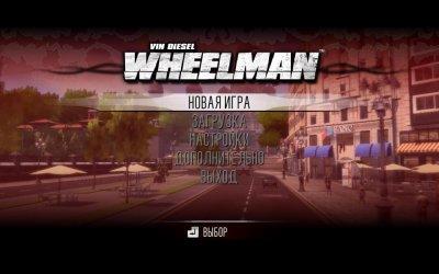 Вин Дизель: Wheelman скачать торрент