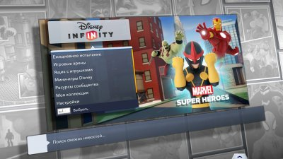 Disney Infinity: Marvel Super Heroes скачать торрент